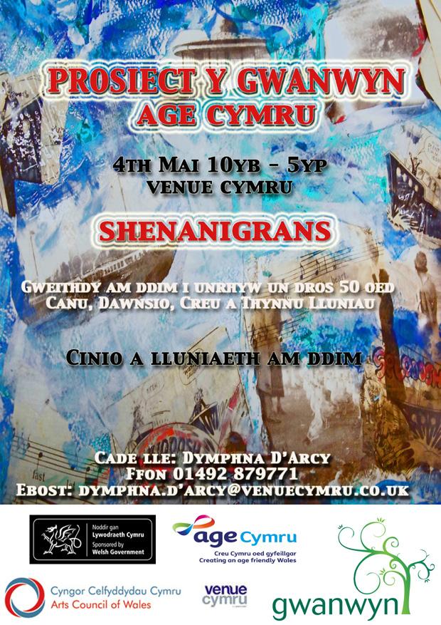 Welsh Gwanwyn jpeg & PDF