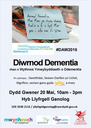 Dementia Day poster revised with logos Wel JPEG